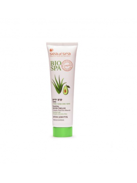 Hand Cream enriched with Avocado oil & Aloe Vera